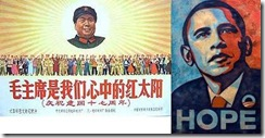 Mao and Obama